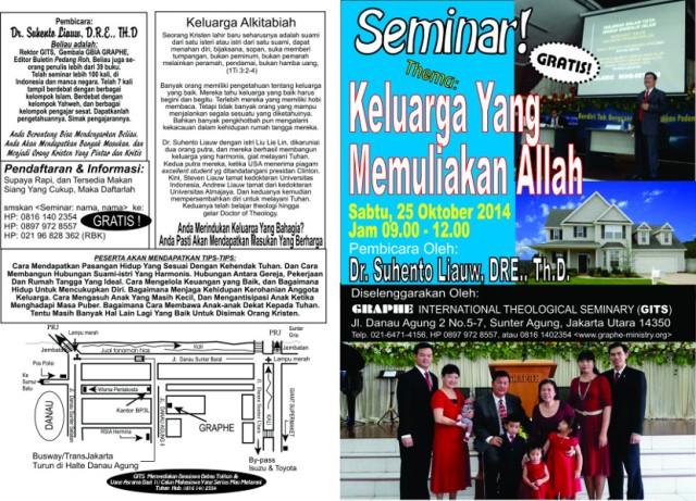 brosur_seminar_keluarga_2014