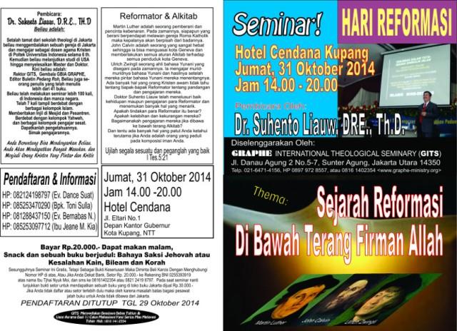 brosur_seminar_reformasi_kupang_2014